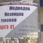 plakat1.jpg